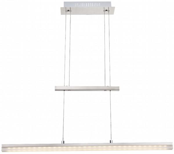 """LED Hängeleuchte """"HighLight"""" 16W warmweiß 1060lm"""