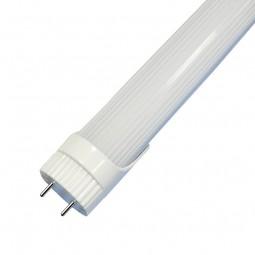 Blulaxa LED Röhre T8 60cm 10W 230V kaltweiß mit Starter