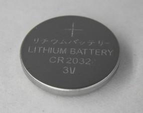 Batterie 3V Lithium Knopfzelle CR2032 230 mAh